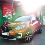 Renault Kaptur 2.0
