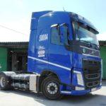 Газодизель на Volvo FH TRUCK 4X2